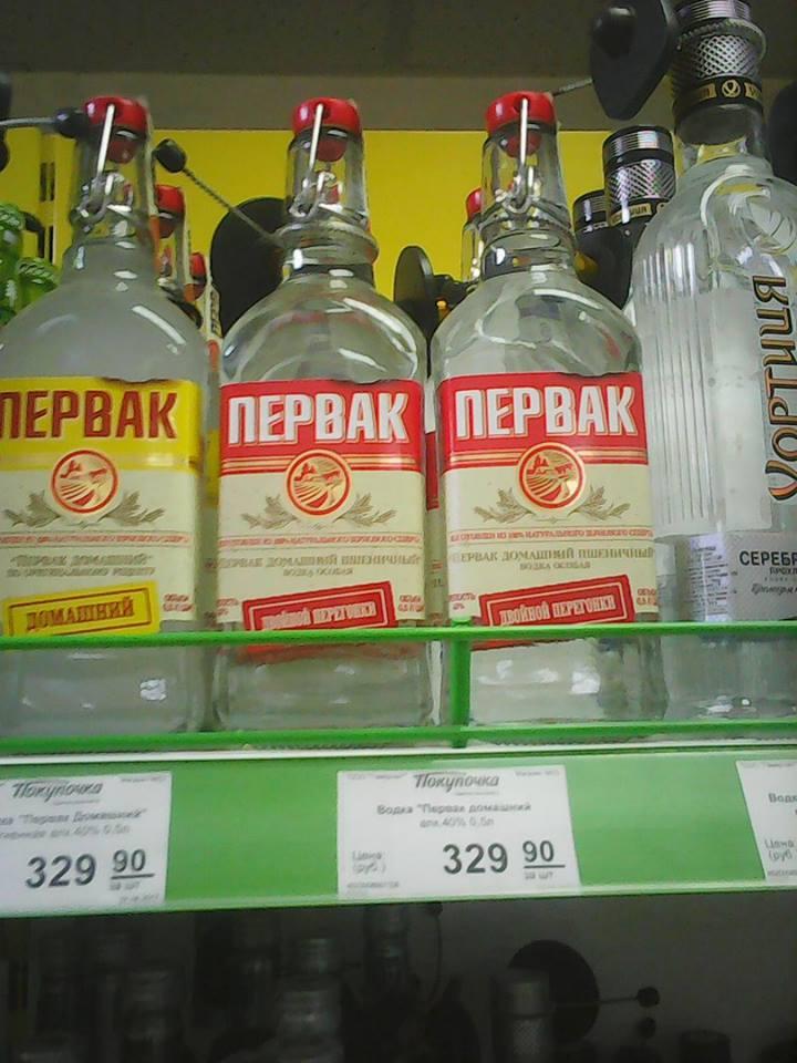 """Борьба"" руками рядового гражданина"