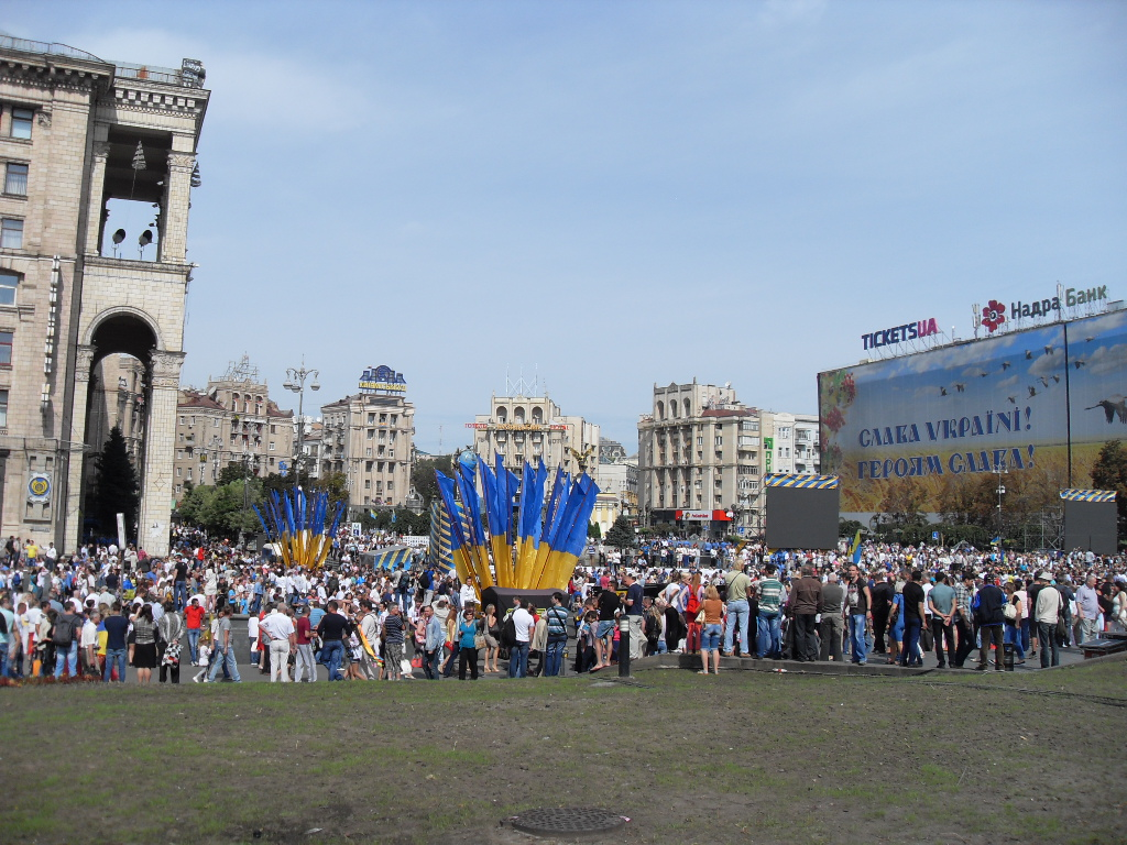 Злам шовіністичного фронту проти України