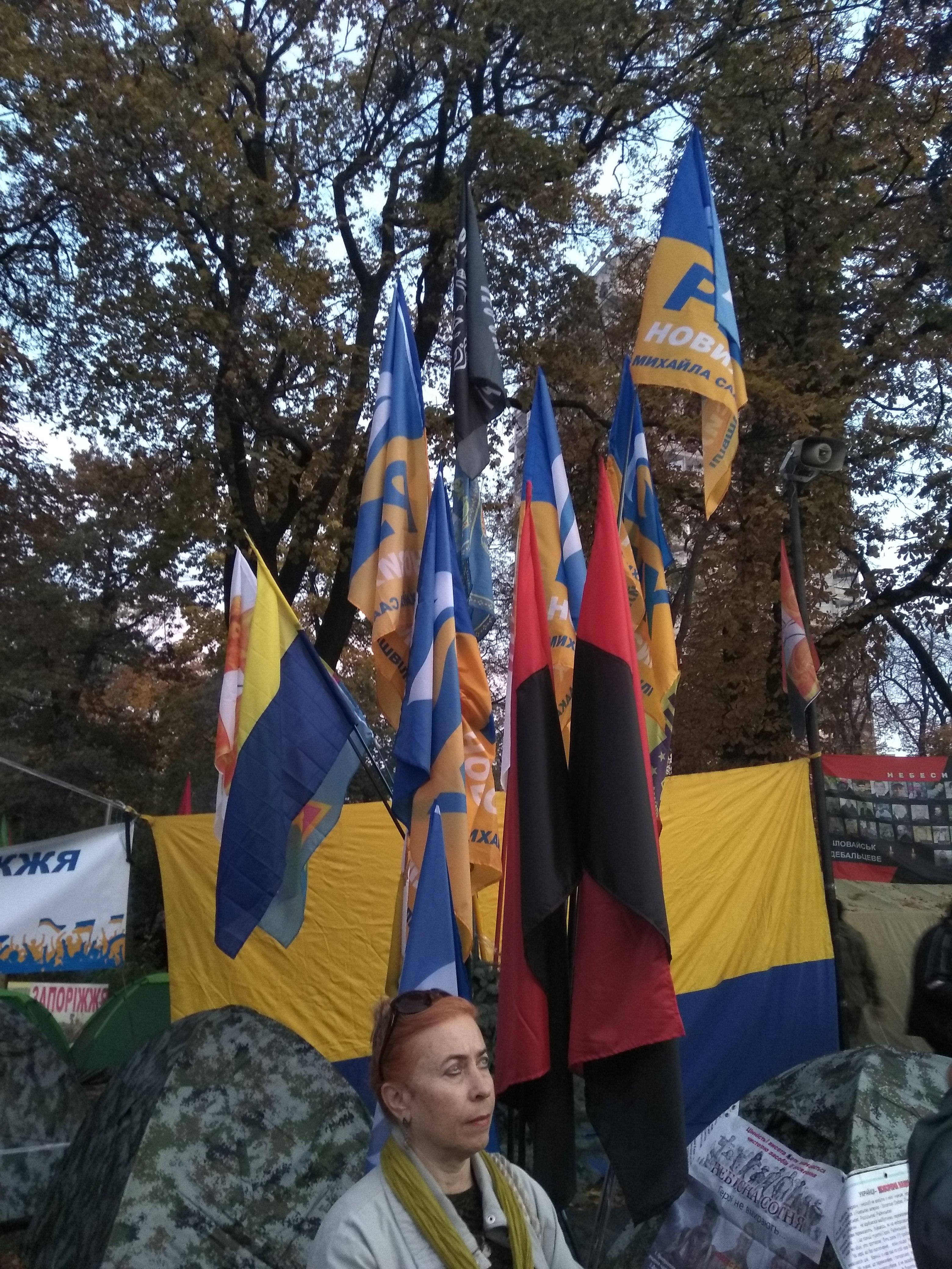 Майдан в лицах: Часть 3