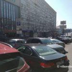 Налоговые органы начали масштабную проверку предприятий, предоставляющих услуги парковки