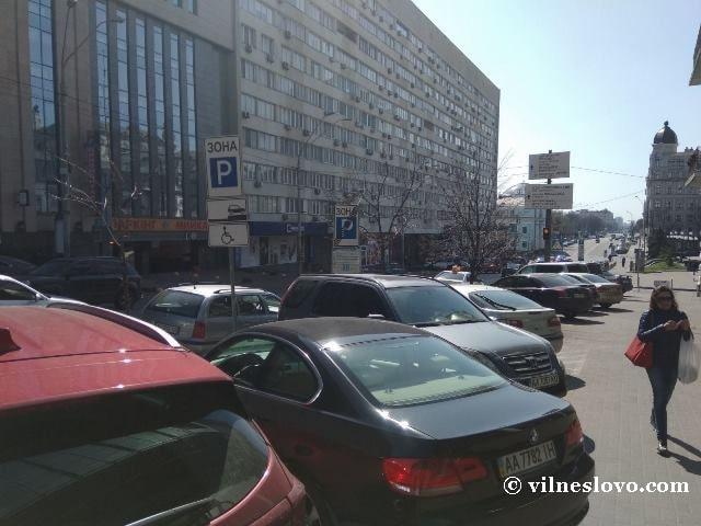 Налоговые органы начали масштабную проверку предоставления услуг парковки