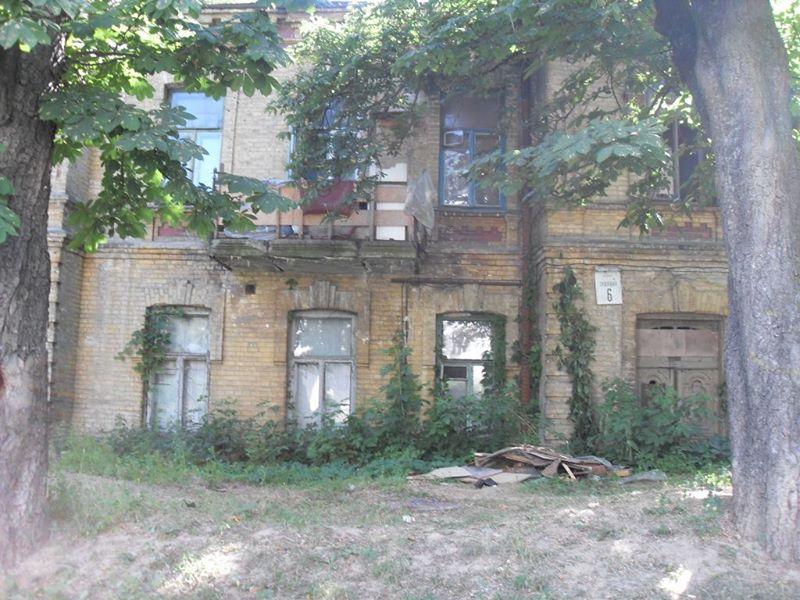 Аварийные общежития, или Пушечное мясо по-киевски