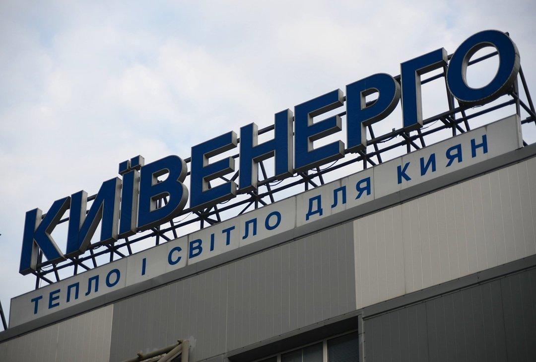 «Киевэнерго» – злостный нарушитель прав потребителей