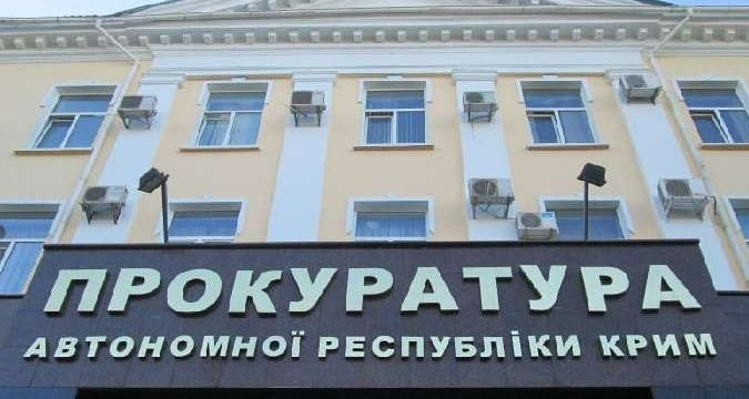 Кримські прокурори – маразматики чи пособники рейдерів?