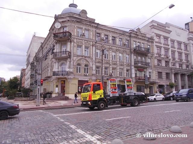Мэрия Киева: состав преступления есть