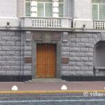 Доказательства фальсификации закона о госзакупках переданы в СБУ