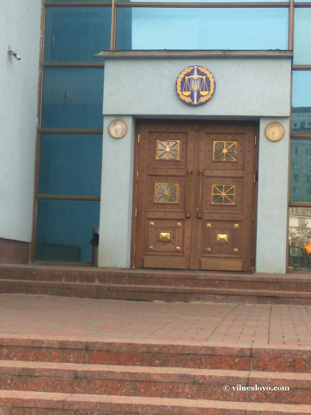 Прокуратура Оболонского района столицы: проблемы «маленьких людей» – не наши проблемы