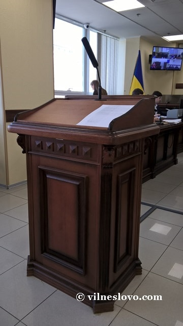 «Мертвые души» украинского правосудия