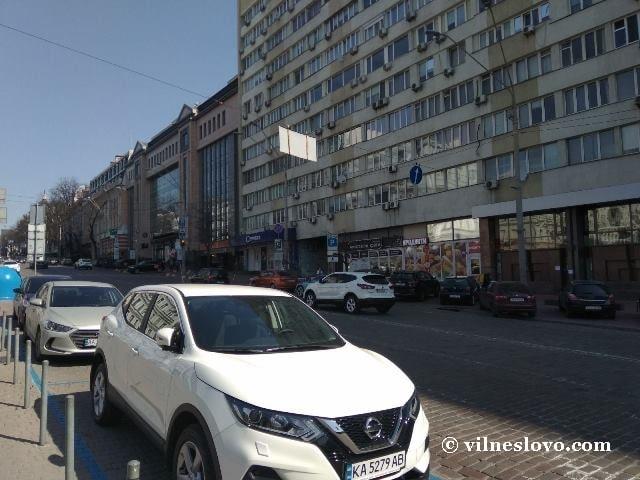 Парковка в центре Киева