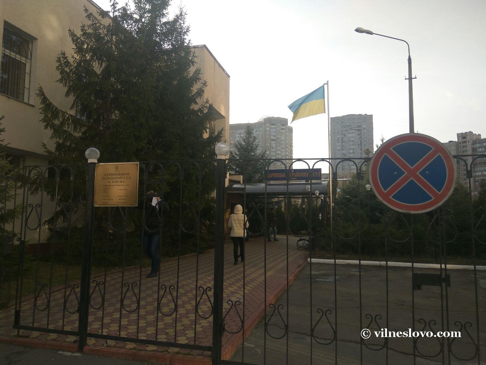 Верховно-судейское жлобство: твоя элита, Украина!