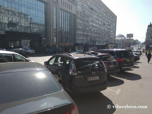 Преступная деятельность киевских парковщиков