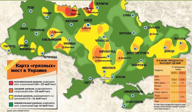 Украина радиоактивная (карта)