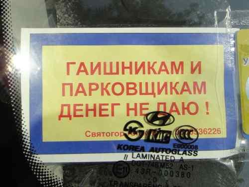 Плата за парковку незаконна (документы)