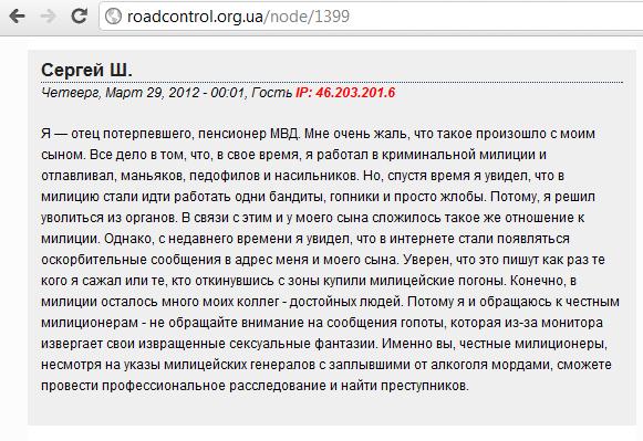 Врет ли Ростислав Шапошников и зачем?