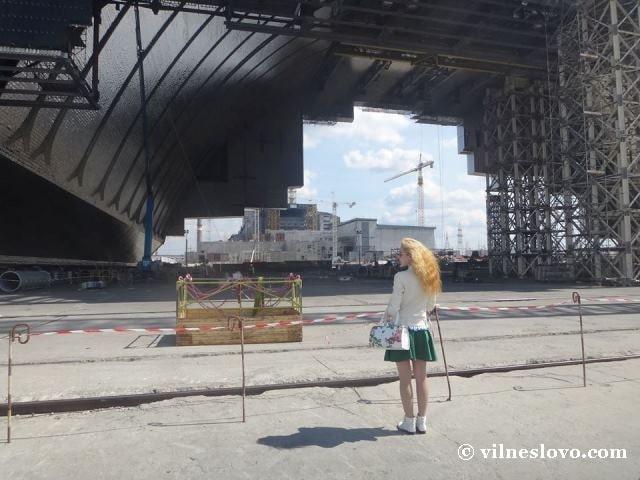 """Саркофаг"" - Чорнобильська атомна електростанція"