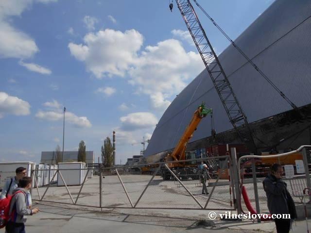 """Біля Об'єкту """"Укриття"""", Чорнобильська атомна електростанція"""