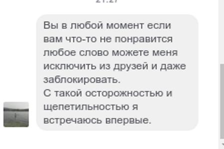 Фейсбучний цілитель Чірков