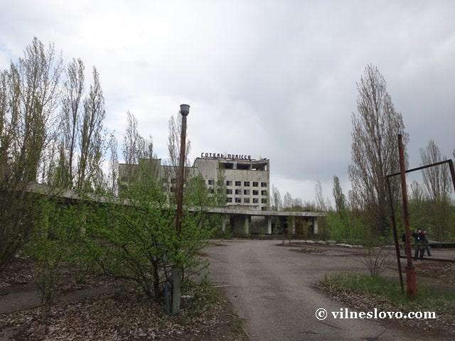 Готель Полісся, Прип'ять