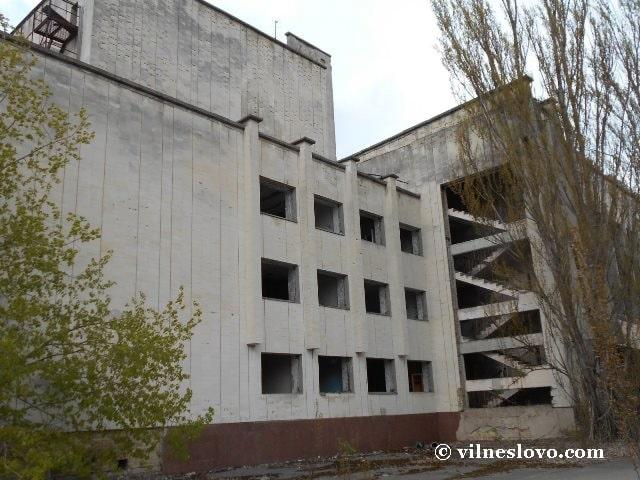 Спорожніла Прип'ять, зона відчуження
