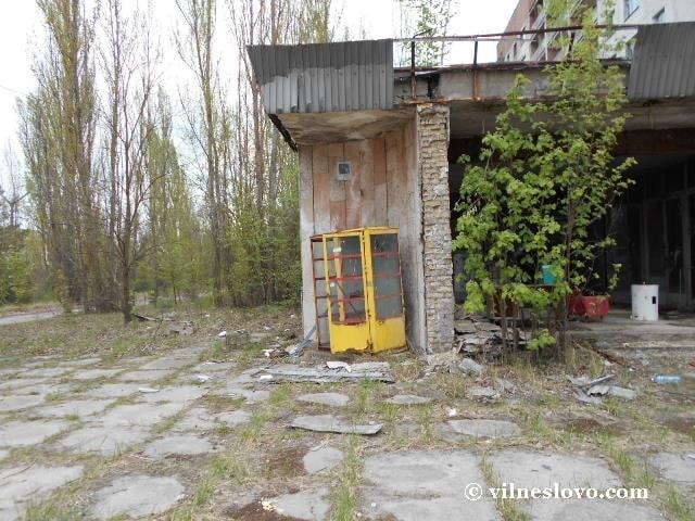 Телефонна будка, м. Прип'ять