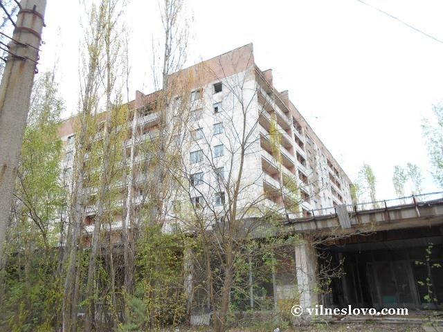 Порожній житловий будинок, Прип'ять