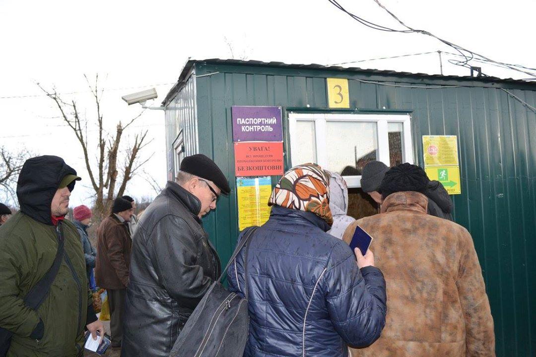 Станица Луганская блокпост