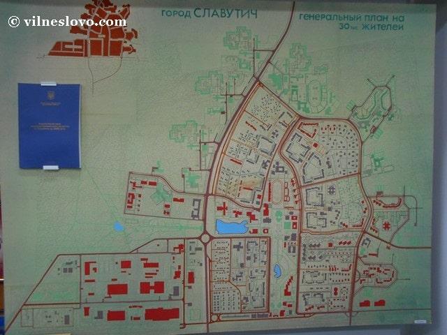 Місто Славутич - генеральний план
