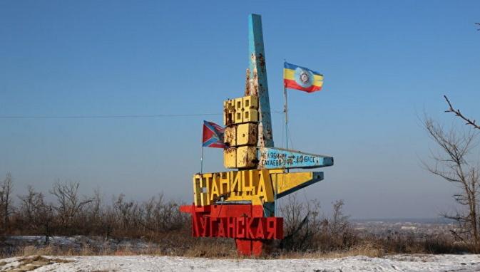 «Русская весна» в Станице Луганской