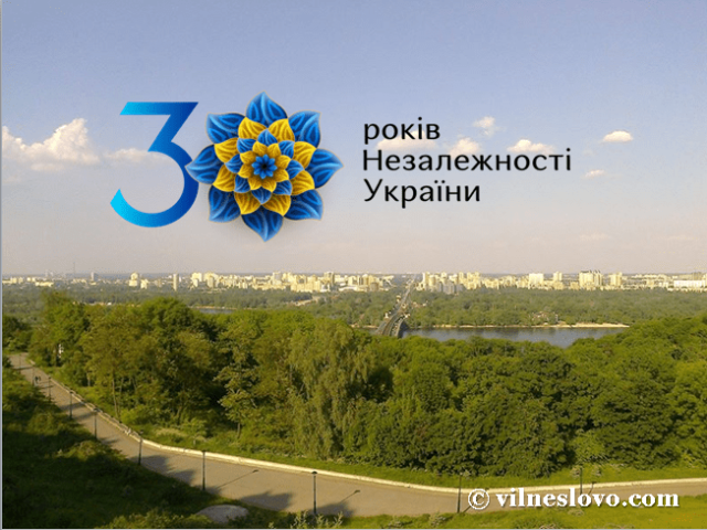 Кроки до інтелектуального лідерства українців