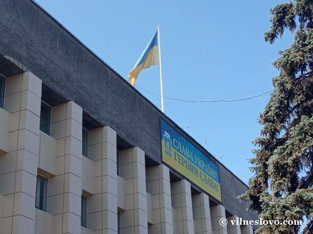 Єднання українців для розбудови сильної держави