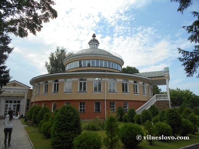 Острозька академія, бібліотека