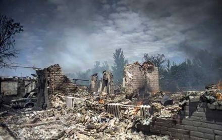 Город-призрак Станица Луганская