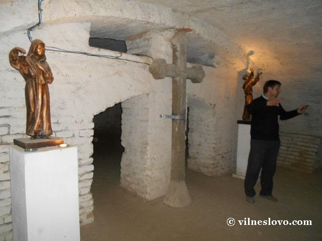 Підземелля монастиря капуцинів, Острозька академія
