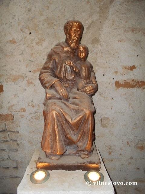 Підземелля монахів капуцинів, Острозька академія