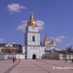 історії України