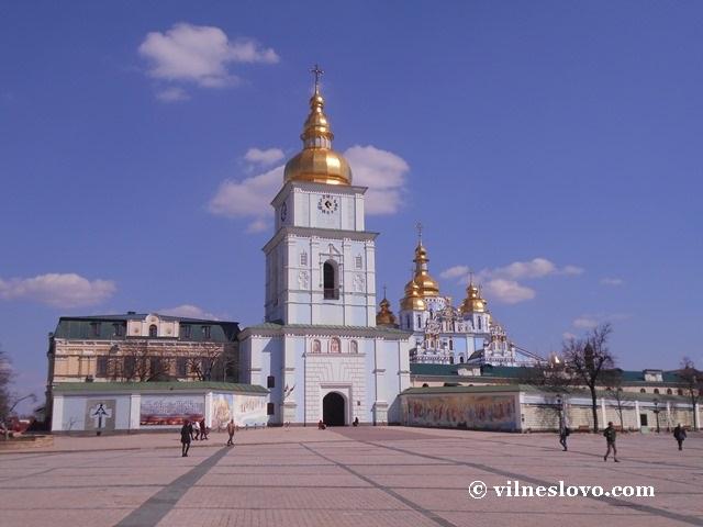 Відродження історії та пам'яті українського народу