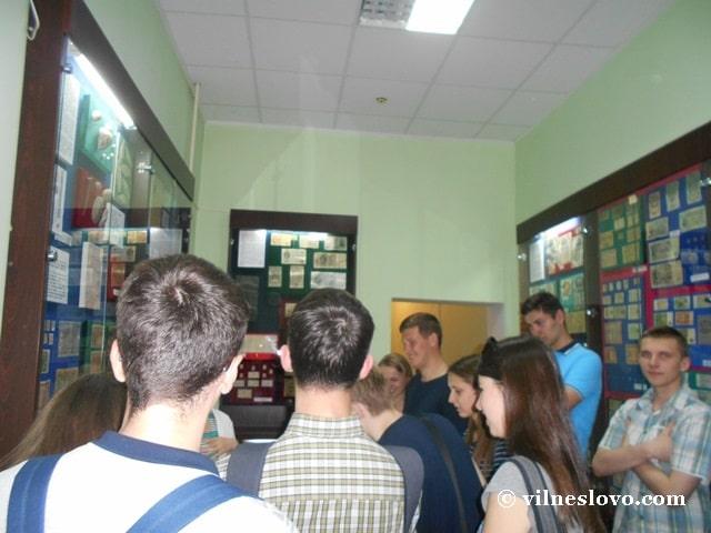 Музей міста Нетішина