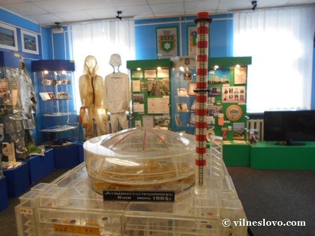 Музей Нетішина макет ХАЕС