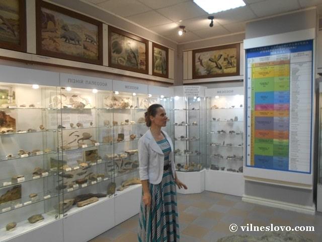 Краєзнавчий музей міста Нетішина