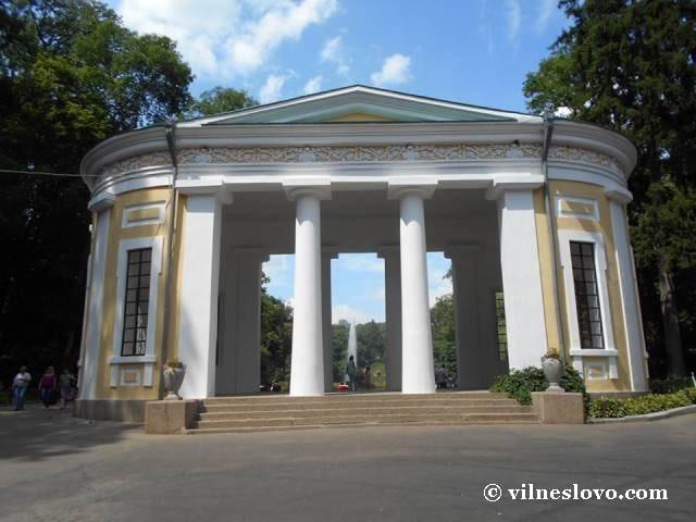 Вхід у парк Софіївка