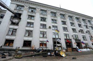 Подвалы для пленных в Луганске