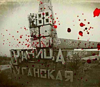 """Задержания в Станице Луганской. Подвалы для """"врагов республики"""""""