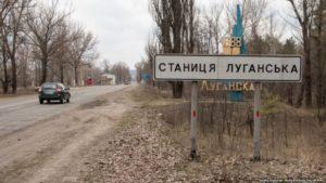 Русский мир в станице Луганской