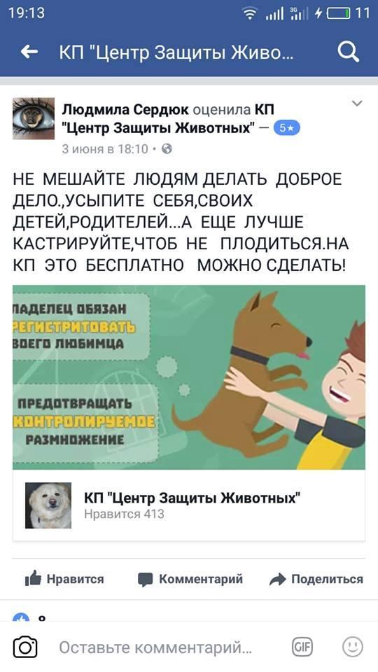 Пропаганда детских суицидов
