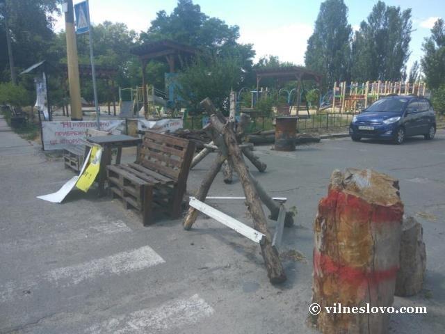 Екстремізм і радикалізм в Україні