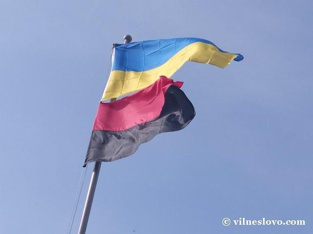 Національне ім'я українського народу