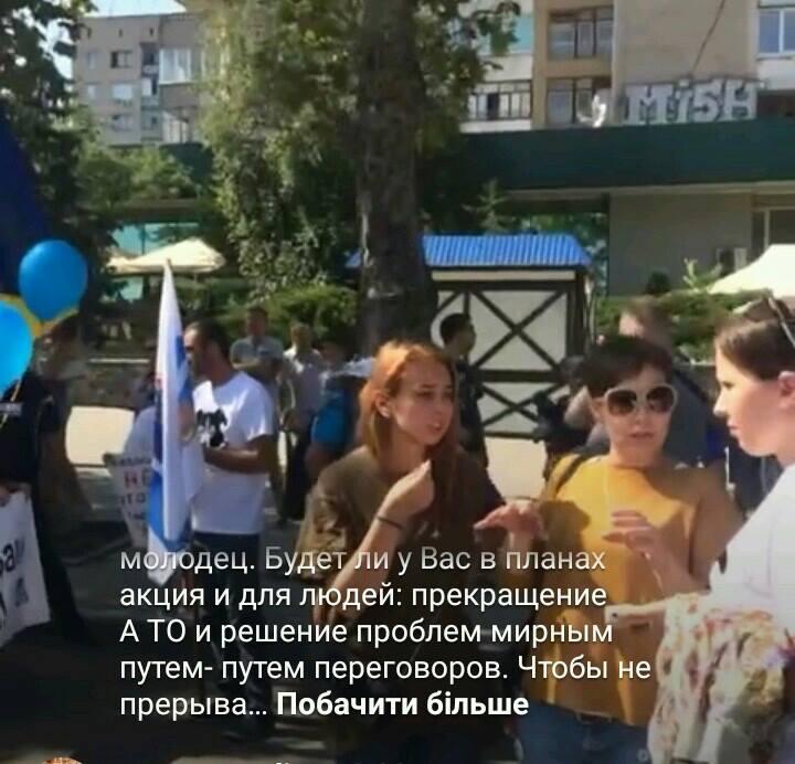 Сепаратисты организовали марш в Николаеве