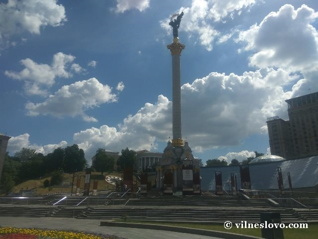 Українська ідеологія