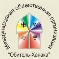 «Обитель-Ханака», ШЕП: как защитить свою семью от сектантского рабства