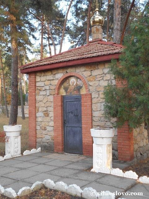 Каплиця Святого Миколая